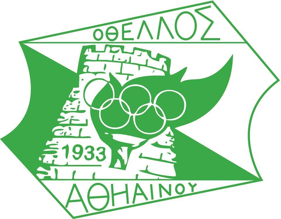 AKADIMIES OTHELLOS U13 Eagles Larnaca A