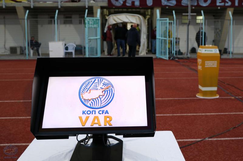 Summary of VAR Protocol